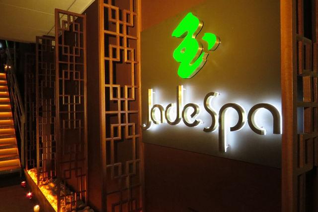 Jade Spa Treatments & Lunch | Manchester | Wowcher