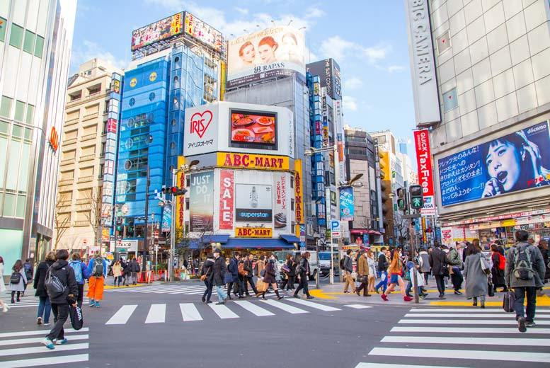 Long Haul & Cruises: 5-7nt Tokyo City Adventure & Flights