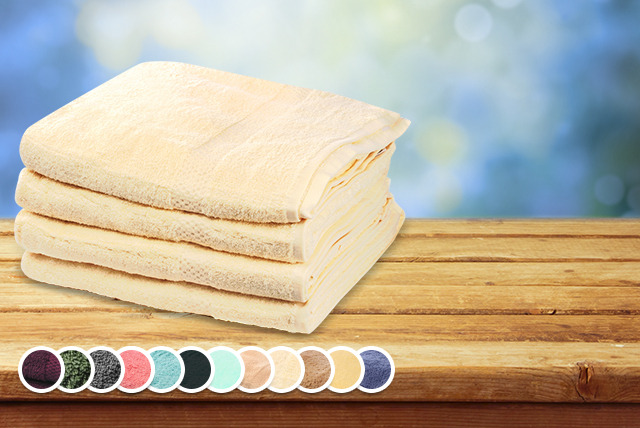 £15 instead of £32.49 for a 4-piece Egyptian cotton towel set in a choice of 13 colours from The Towel Shop - save up to 54%
