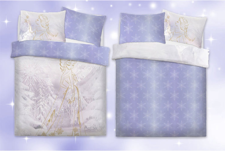 Frozen Rose-Gold Reversible Duvet Cover Set – 2 Sizes! (£16.99)