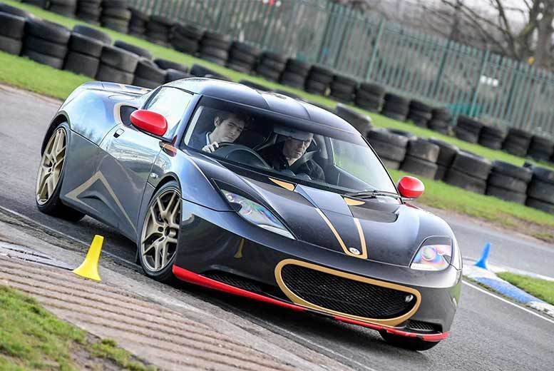Activities: 3-Lap Lotus Driving Experience - 6 Locations!