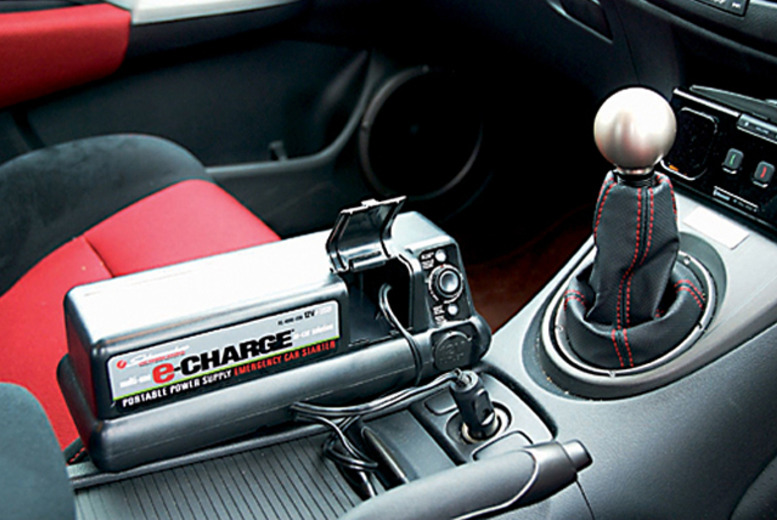 £29.99 (from Home Shopping Selections) for an emergency car starter