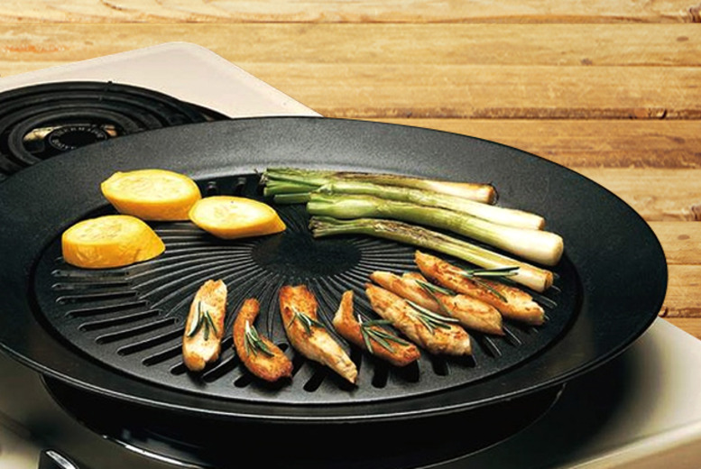 £8.99 instead of £28.99 (from Web 18) for smokeless indoor BBQ grill - save 69%