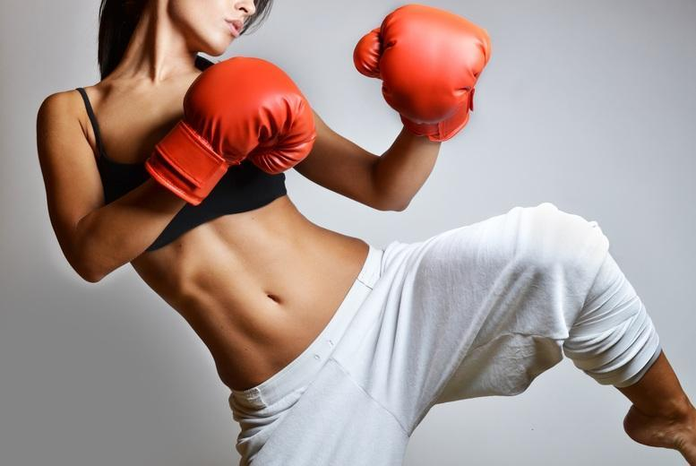 £7 instead of up to £60 for a 2-month beginners' kickboxing membership inc. up to 2 classes a week at Nottingham School of Blackbelts - save up to 88%