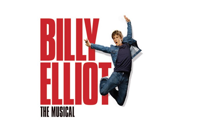 £109pp (from The Omega Holidays Group) for an overnight stay at the 4* Guoman Tower Hotel and a top price ticket to see Billy Elliot