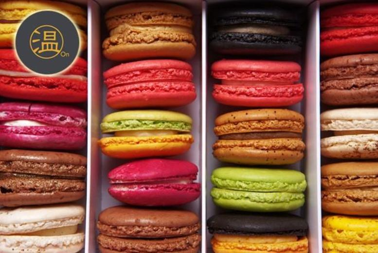 £39 for a macaron making masterclass with Loretta Liu inc. a box of 30 macarons to take home at On Cookery Club, Clapham - save 51%