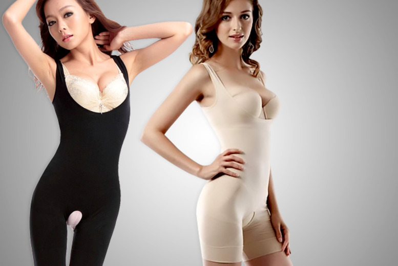 £8.99 instead of £25 (from Les Joli) for a black or beige under bust bodyshaper - beat the bulge and save 64%