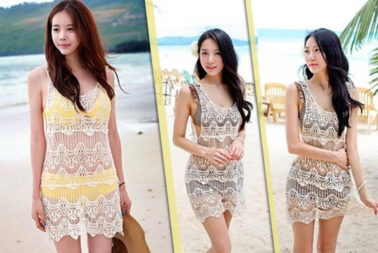 £9.99 instead of £29.47 (from Brand Labels) for a lace cover-up beach dress - save 66%