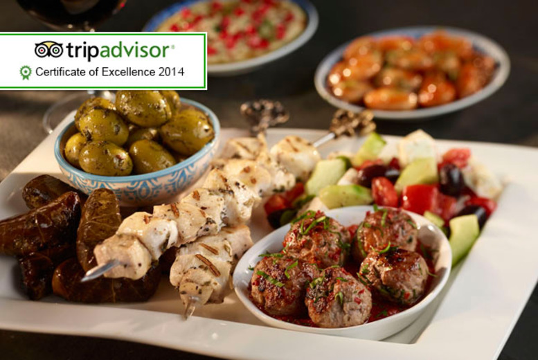 £16 for a Turkish meze & chicken platter for 2, £26 for 4 people, £39 for 6 at Mangal Turkish Restaurant - save up to 63%