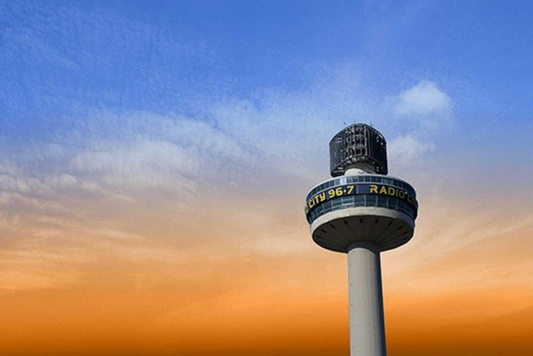 £11.50 for a St Johns Beacon viewing gallery weekend experience for a family of four