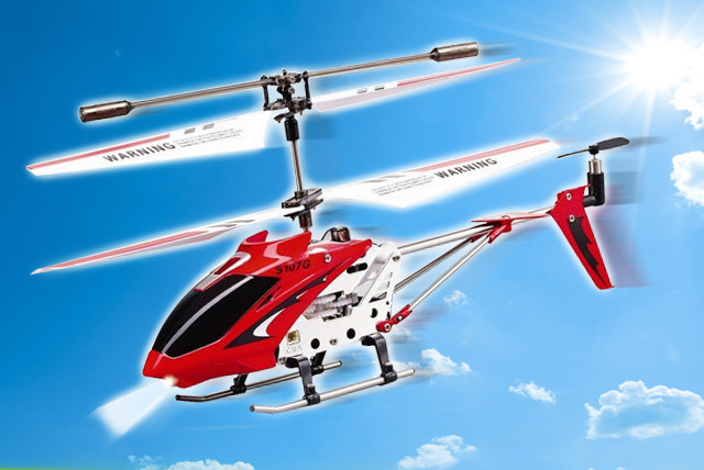 £12.99 instead of £39.99 (from The GiftShopUK) for a remote controlled Gyro S107 helicopter - take to the skies and save 68%