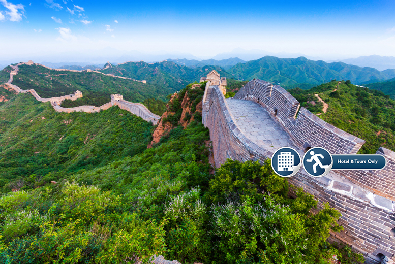 From £349pp (with Merry Travel) for an eight-night 'Classic China' guided tour including accommodation, tour guide, transfers and meals - save up to 56%