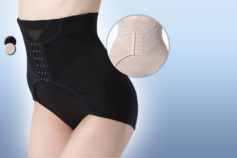 £6 instead of £39.99 (from Boni Caro) for a tummy and bum shaper corset - choose black or nude & save 85%