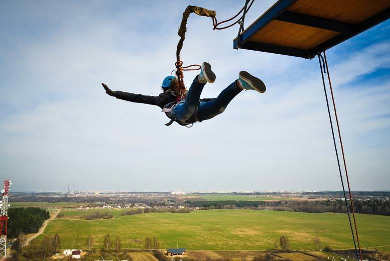 £55 for a choice of six 'Adrenaline Rush' days for two from Activity Superstore