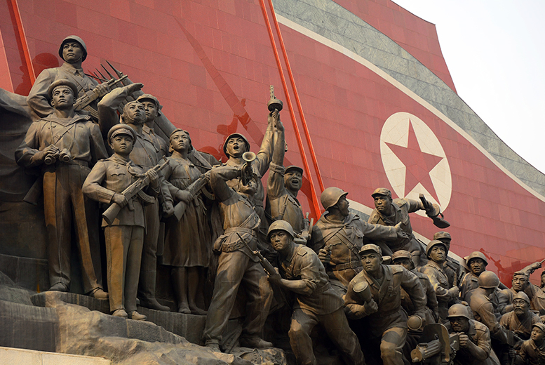 £569pp instead of up to £744.50pp (from Lupine Travel) for a 6-night all-inclusive escorted tour from Beijing to North Korea - save up to 24%
