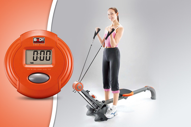 £94.99 instead of £179.99 for a foldable Body Sculpture rower and gym machine from Wowcher Shop - save 47% + delivery included
