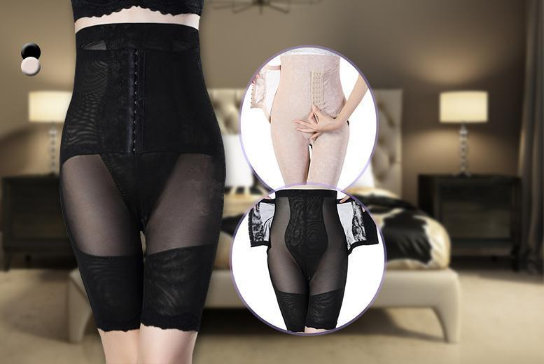 £7 instead of £95 (from Boni Caro) for a leg and tummy control corset - choose between black or nude and save 93%