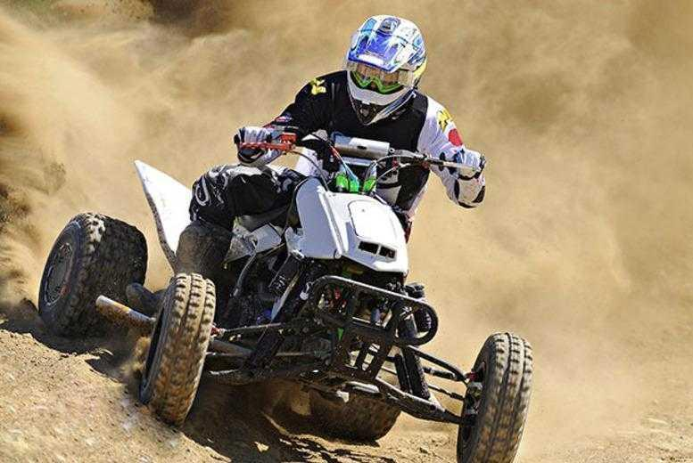 £30 instead of £80 for a five-mile quad biking experience at KJB Quadcross, Kent - put the pedal to the metal and save 62%