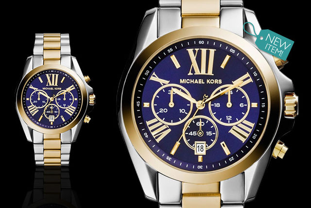 Michael Kors MK5976 Watch