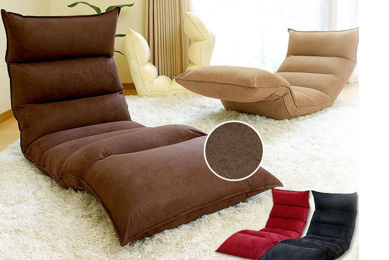 £29 instead of £96.99 for an adjustable suede-effect chair - choose black, red, dark brown or goldenrod and save a cosy 70%