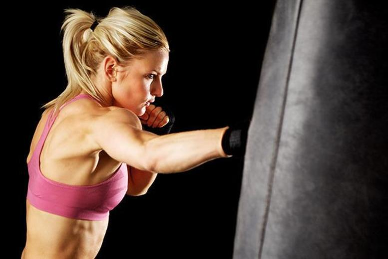 £10 instead of £50 for 10 kickboxing classes from Elemental Kickboxing Academy, Leeds - get fit the fun way and save 80%