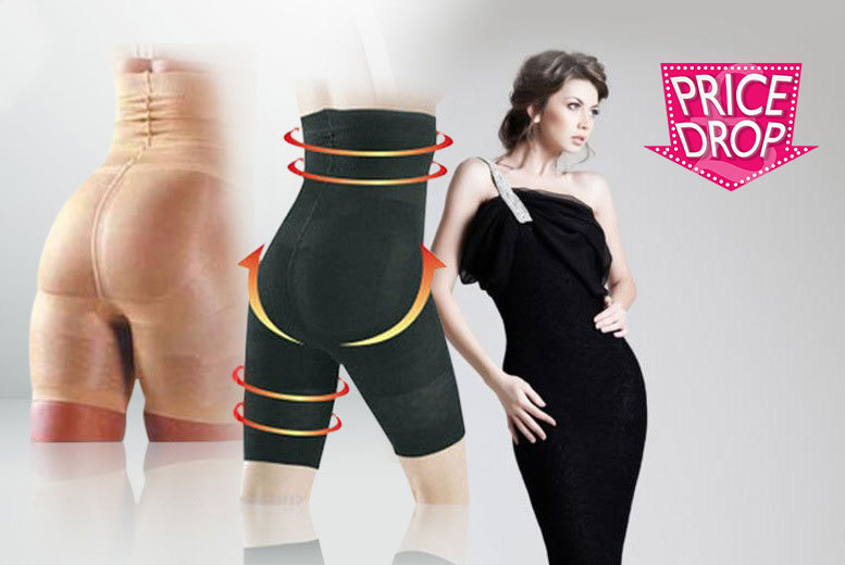 £3.99 instead of £19.99 for a pair of firm control body contouring pants - choose from two colours and save 80%