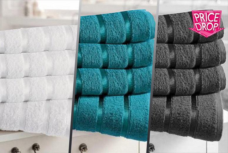 4 Satin Stripe Egyptian Cotton Bath Sheets – 8 Colours! for £16.99