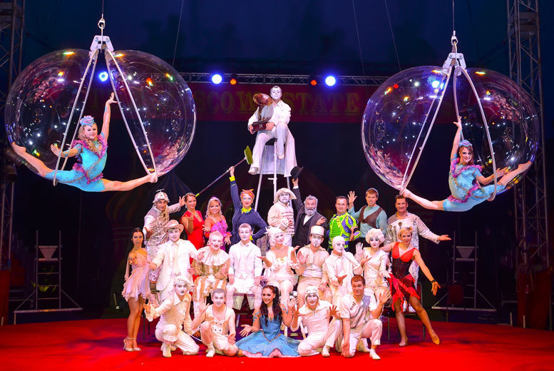 £13.50 instead of up to £27 for a grandstand ticket to the Moscow State Circus' production of Zhelaniy in one of six Scotland locations - save up to 50%