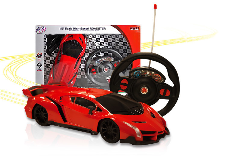 RC Toy Sports Car – 3 Colours! for £12.00