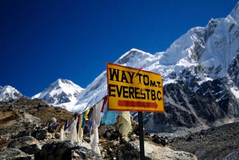 15-Day Everest Base Camp, Katmandu City Tour, Massage and Transfers